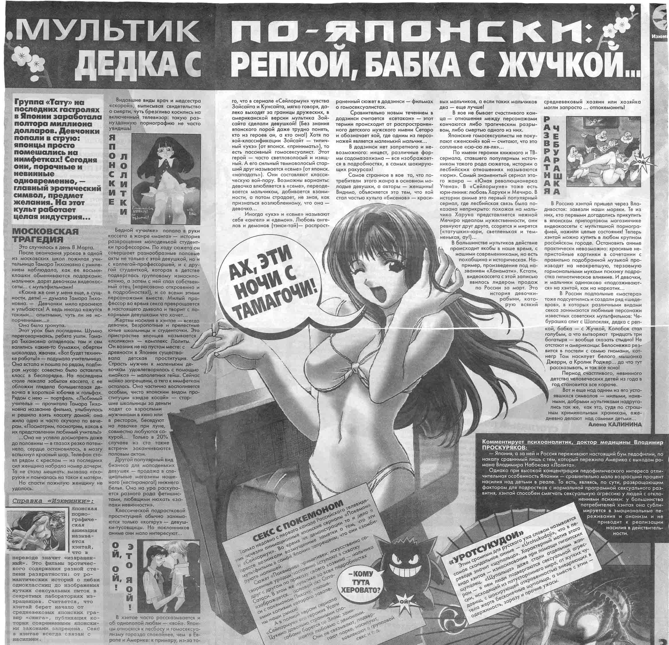 читать порно рассказы ноги фото